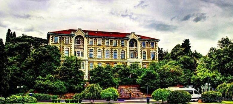 Turkiye universitetləri